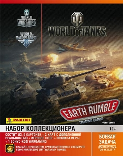 World_of_Tanks_Russ